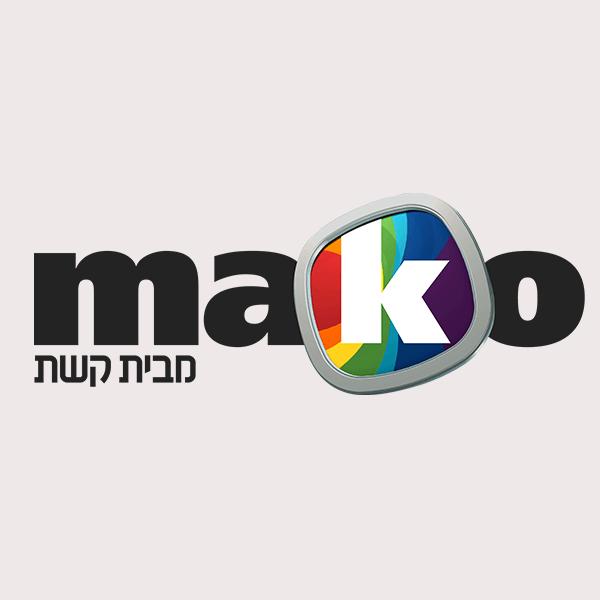 Mako Mobileye